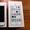 Apple Iphone 5S,  5C,  HTC ONE И Sony Xperia Z, Samsung Galaxy S4(разблокирована) #1083175