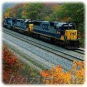 железнодорожные перевозки из Китая до Карши,код станции742207 - Изображение #1, Объявление #331779