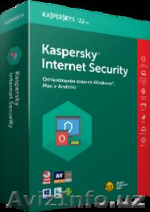 Антивирусы  Kaspersky lab - Изображение #2, Объявление #1589623