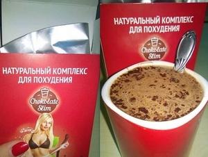 Shokolad Slim (Chocolate Slim) ozish uchun Karshida  - Изображение #2, Объявление #1652656