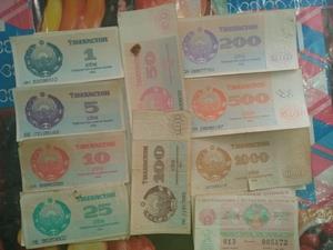 Продам банкноты всю коллекцию срочно - Изображение #7, Объявление #1707396