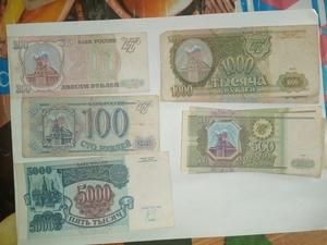 Продам банкноты всю коллекцию срочно - Изображение #5, Объявление #1707396