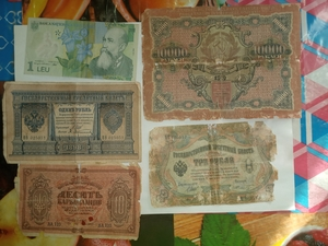 Продам банкноты всю коллекцию срочно - Изображение #2, Объявление #1707396