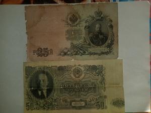 Продам банкноты всю коллекцию срочно - Изображение #1, Объявление #1707396