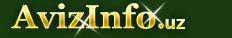 Карта сайта AvizInfo.uz - Бесплатные объявления озеленение, благоустройство,Карши, ищу, предлагаю, услуги, предлагаю услуги озеленение, благоустройство в Карши